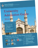 University Application Guide digital version